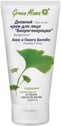 Green Mama Биорегенерация Анис и Кинкго Билоба крем для лица дневной