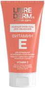 Librederm Vitamin Care Витамин Е нежный крем-гель для умывания для нормальной и сухой кожи