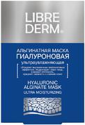 Librederm Гиалуроновая Ультраувлажняющая альгинатная маска для сухого типа кожи