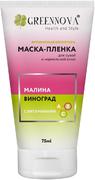 Green Mama Малина и Виноград маска-пленка для сухой и нормальной кожи