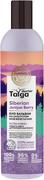 Natura Siberica Doctor Taiga Siberian Juniper Berry Ultra Shine+ био бальзам для окрашенных волос