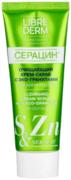 Librederm Серацин крем-скраб очищающий для жирной кожи с эко-гранулами