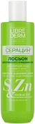 Librederm Серацин лосьон для глубокого очищения пор жирной кожи и с акне