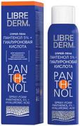 Librederm Пантенол 5% + Гиалуроновая Кислота спрей-пена для наружного применения при повреждениях кожи