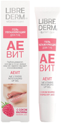 Librederm Vitamin Care Аевит гель для губ увлажняющий с соком малины