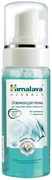 Himalaya Herbals Блеск-Контроль Лимон Мед пенка освежающая для умывания жирной и комбинированной кожи