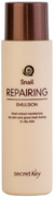 Secret Key Snail Repairing Emulsion эмульсия для лица восстанавливающая