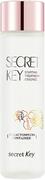 Secret Key Starting Treatment Essence Rose Edition эссенция для лица антивозрастная