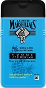 Le Petit Marseillais Кедр и Минералы шампунь для мужчин