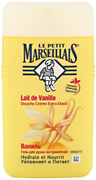 Le Petit Marseillais Ваниль гель для душа экстрамягкий