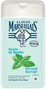 Le Petit Marseillais Мятный Восторг гель для душа экстрамягкий