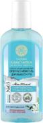 Natura Siberica Natura Kamchatka № 03 для Свежего Дыхания ополаскиватель для полости рта натуральный камчатский
