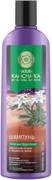 Natura Siberica Natura Kamchatka Снежный Бриллиант шампунь для тонких, лишенных объема волос