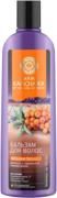 Natura Siberica Natura Kamchatka Шелковое Золото Питание и Идеальное Сияние бальзам для окрашенных и поврежденных волос