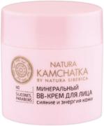 Natura Siberica Natura Kamchatka Сияние и Энергия Кожи BB крем для лица минеральный