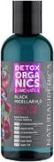 Natura Siberica Detox Organics Kamchatka Black Micellan H2O Enjoy the Dark Side вода мицеллярная