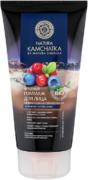 Natura Siberica Natura Kamchatka Эффективное Обновление ягодный гоммаж для всех типов кожи лица