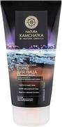 Natura Siberica Natura Kamchatka Detox Вулканический Активный скраб для жирной и комбинированной кожи лица