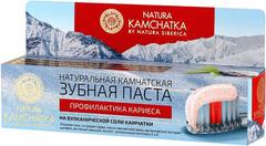Natura Siberica Natura Kamchatka Натуральная Камчатская Профилактика Кариеса зубная паста для всей семьи
