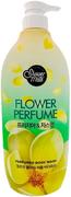 Kerasys Shower Mate Flower Perfume гель для душа парфюмированный