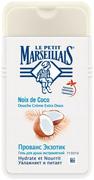 Le Petit Marseillais Прованс Экзотик с Кокосовым Маслом гель для душа экстрамягкий