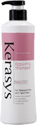 Kerasys Hair Clinic System Reparing Shampoo Damage Care шампунь для волос восстанавливающий