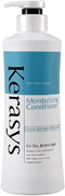 Kerasys Hair Clinic System Moisturizing Conditioner кондиционер для сухих и ломких волос увлажняющий