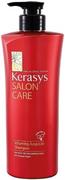Kerasys Salon Care Voluming Ampoule Shampoo шампунь для объема волос