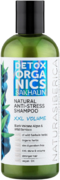 Natura Siberica Detox Organics Sakhalin Natural Shampoo Anti-Stress XXL Volume шампунь для объема волос