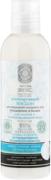 Natura Siberica Natural & Organic Тонизирующий лосьон для очищения жирной и комбинированной кожи лица