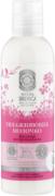 Natura Siberica Natyral & Organic Увлажняющее молочко для сухой и чувствительной кожи лица