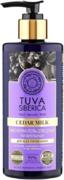 Natura Siberica Tuva Siberica Cedar Milk на Основе Кедрового Молочка и Ягод Голубики био-крем-гель для душа питательный для всех типов кожи