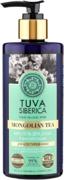 Natura Siberica Tuva Siberica Mongolian Tea Тонизирующий био-гель для душа для всех типов кожи