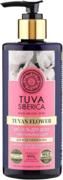 Natura Siberica Tuva Siberica Tuvan Flower Омолаживающий био-гель для душа для всех типов кожи