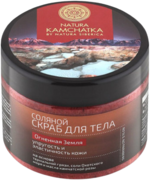 Natura Siberica Natura Kamchatka Огненная Земля скраб для тела соляной