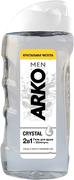 Арко Men Crystal Кристальная Чистота гель для душа + шампунь 2 в 1 уход и восстановление
