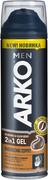 Арко Men Energizing Coffee гель для бритья и умывания 2 в 1 с экстрактом кофейных зерен