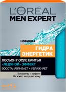 Лореаль Men Expert Гидра Энергетик Ледяной Эффект лосьон после бритья