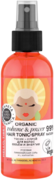 Планета Органика Hair Super Food Объем и Энергия Розовая Гималайская Соль тоник-спрей для волос