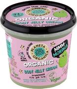 Планета Органика Skin Super Food Organic Body Jelly Cream Mmm-moringa гель для тела увлажняющий