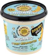 Планета Органика Skin Super Food Banana Split крем-баттер для тела питательный