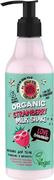 Планета Органика Skin Super Food Увлажнение и Мягкость Love Bananary молочко для тела