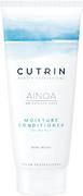 Кутрин Ainoa Weightless Care Moisture Conditioner кондиционер для увлажнения сухих волос