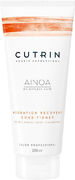Кутрин Ainoa Hydration Recovery Conditioner кондиционер для увлажнения волос