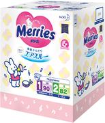 Merries NB/S набор детских подгузников с рождения до 8 кг