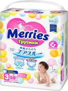 Merries трусики-подгузники для мальчиков и девочек