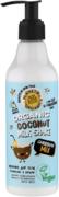 Планета Органика Skin Super Food Caribbean Mix Увлажнение и Питание молочко для тела