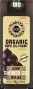Планета Органика Eco Organic Ripe Currant Omega-3 Расслабляющий гель для душа