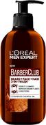 Лореаль Men Expert Barber Club Beard+Face+Hair гель очищающий для бороды, лица и волос 3 в 1