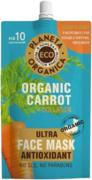 Планета Органика Eco Organic Carrot+Collagen Антиоксидантная маска для лица